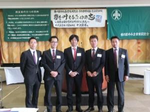 香川県青年部設立総会