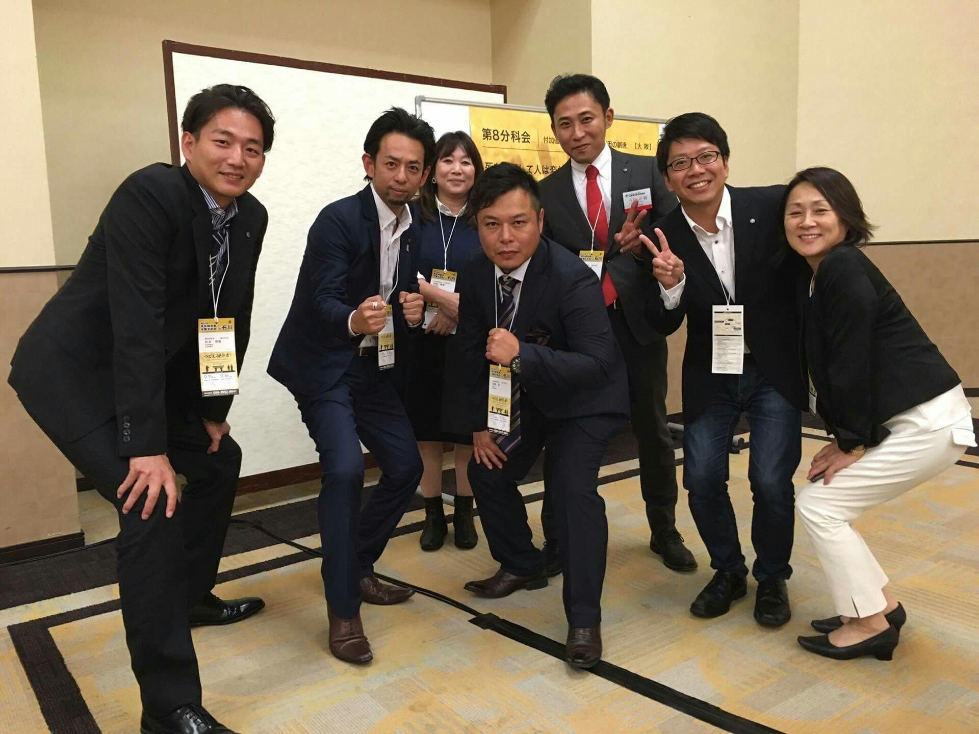 第44回青年経営者全国交流会in石川