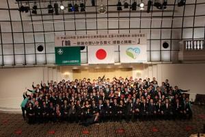 広島4支部青年部会合同卒業式